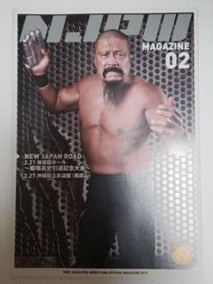 """Thumbnail of """"NJPW MAGAZINE 02 飯塚高史"""""""