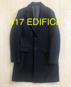 """Thumbnail of """"417 EDIFICE エディフィス チェスターコート ネイビー M"""""""
