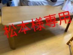 """Thumbnail of """"ヒーター こたつ"""""""