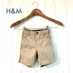 """Thumbnail of """"H&M ハーフパンツ ショートパンツ カジュアル 80cm 未使用"""""""