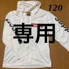 "Thumbnail of ""長袖パーカーラッシュガード 水着 120"""