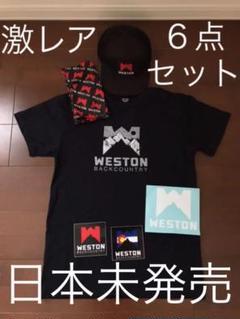 "Thumbnail of ""WESTON 日本未展開メーカー 日本未発売 ウェストン 6点セット"""