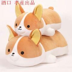 """Thumbnail of """"犬 ぬいぐるみ 動物 60cm プレゼント コーギー リアル 犬 抱き枕"""""""