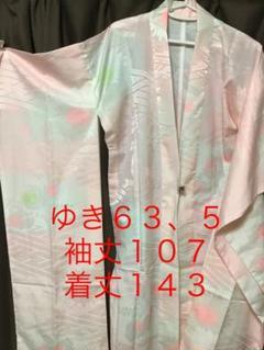 "Thumbnail of ""振袖用長襦袢 桐"""