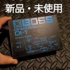 """Thumbnail of """"BOSS DI-1"""""""