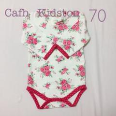 """Thumbnail of """"Cath  Kidstonロンパース"""""""