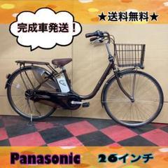 "Thumbnail of ""電動自転車 Panasonic Lithium vivi DX SD ブラウン"""