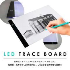 """Thumbnail of """"トレース台 LED A4 薄型 LED 3段階調光トレースボード 薄型"""""""