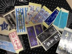 "Thumbnail of ""千社札 宝塚"""