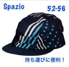 """Thumbnail of """"SPAZIO ジュニア コンポジプラキャップ 52-56"""""""