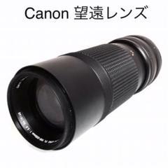 "Thumbnail of ""Canon♦️望遠レンズ"""