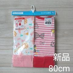 """Thumbnail of """"パジャマ 2点セット 80cm"""""""