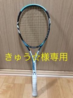 "Thumbnail of ""ミズノ ソフトテニスラケット"""