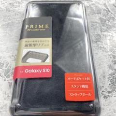 "Thumbnail of ""新品 未使用 GALAXY S10 スマホ ケース アンドロイド 手帳型"""