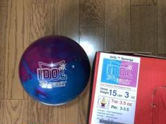 "Thumbnail of ""ROTO GRIP IDOL SYNERGY"""