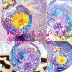 "Thumbnail of ""monogatari *hana yume*~UNICORN"""