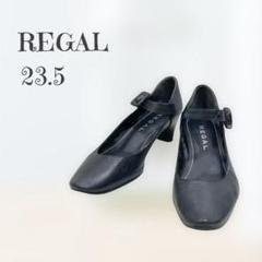 """Thumbnail of """"REGAL リーガル【23.5cm】パンプス ブラック"""""""