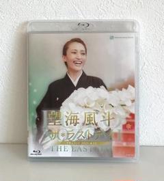 """Thumbnail of """"お値下げしました*宝塚*望海風斗*ザラストデイ*ドキュメント2021.4.11."""""""