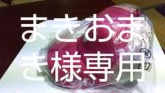 "Thumbnail of ""ヨネックスオールジャパン帽子 2個セット"""