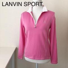"""Thumbnail of """"LANVIN SPORT  ゴルフ カットソー"""""""
