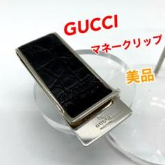 """Thumbnail of """"GUCCI グッチ マネークリップ"""""""