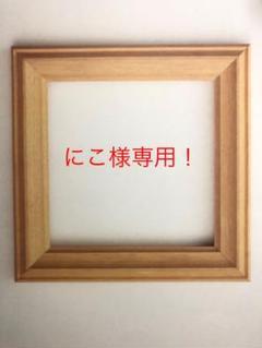 "Thumbnail of ""AMPERSAND ひまわり甚平 110㎝"""