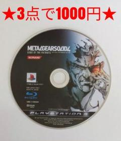 "Thumbnail of ""【PS3】メタルギアソリッド4"""