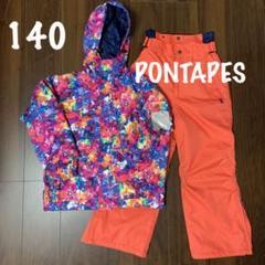 """Thumbnail of """"PONTAPES スノーボード スキー ウェア キッズ 140"""""""