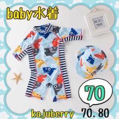 "Thumbnail of ""新品★ 水着 サメロンパース 帽子付き 2点セット baby 70"""