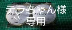 """Thumbnail of """"ナイロンライン3個セット(ポリアミドプラス2個、バスザイル1個)"""""""
