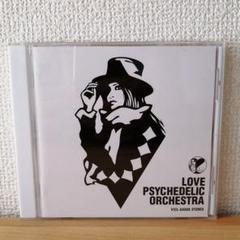 """Thumbnail of """"LOVE PSYCHEDELIC ORCHESTRA"""""""