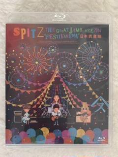 "Thumbnail of ""スピッツ/SPITZ THE GREAT JAMBOREE 2014\""FES…"""