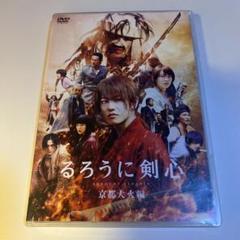 """Thumbnail of """"るろうに剣心 京都大火編 DVD"""""""