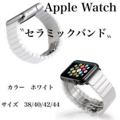 "Thumbnail of ""Apple Watch ベルト セラミック ラバーベルト 保護ケース g"""