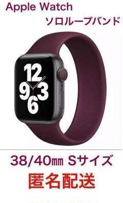 """Thumbnail of """"Apple Watch ソロループバンド 38/40㎜対応 ワインレッド"""""""