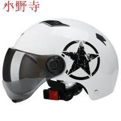 "Thumbnail of ""バイクヘルメット ジェットヘルメット ハーレー 耐衝撃性 虫除け ABS硬質"""