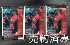 "Thumbnail of ""MLB アッパーデッキMVP2001 未開封 メジャーリーグベースボールカード"""