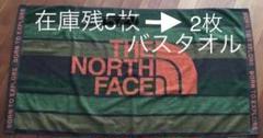 """Thumbnail of """"【新品未使用】THE NORTH FACE バスタオルオレンジ×カーキ"""""""