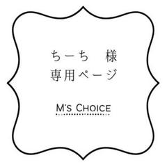 "Thumbnail of ""ラスト1☆花柄 カットソー 100 長袖 フリル プリーツ 女の子 韓国子供服"""