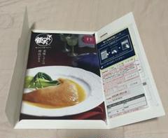 """Thumbnail of """"最新 お得 『ごっつお便』 カタログギフト FEコース (33,330円コース)"""""""
