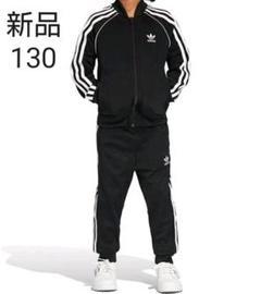 """Thumbnail of """"新品 130cm adidas originals キッズ SSTトラックスーツ"""""""