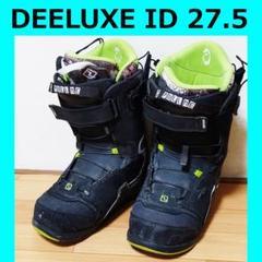 "Thumbnail of ""DEELUXE ID 27.5  ディーラックス"""