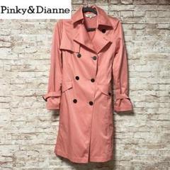"Thumbnail of ""Pinky&dianne ピンキー&ダイアン トレンチコート 春夏 美品"""