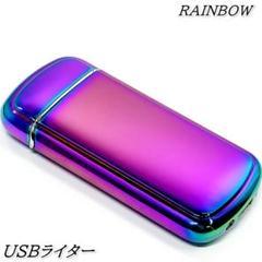 "Thumbnail of ""USB充電式ライター   レインボー 新品未使用"""