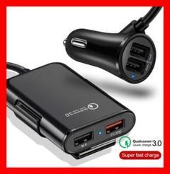 """Thumbnail of """"2021年最新版 シガーソケット USB充電器 12V・24V兼用 急速充電"""""""