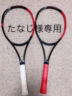 "Thumbnail of ""値下げ・スリクソン CX200  2本 グリップ3"""