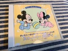 "Thumbnail of ""ディズニー CD"""
