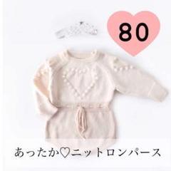 "Thumbnail of ""数量限定♡ ロンパース ベビー 裏起毛 モコモコ ニット セーター 80"""