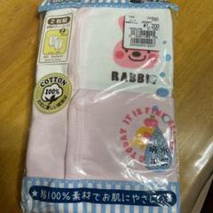 "Thumbnail of ""激安!肌着半袖ロンパース80"""