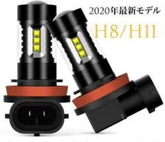 "Thumbnail of ""LEDフォグランプH8/H11/H16/H9ホワイト16連1500LM6000K"""